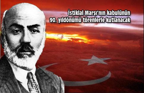 İstiklal Marşının Kabul Edilişinin 90. Yılı Gölbaşı'nda Kutlanacak